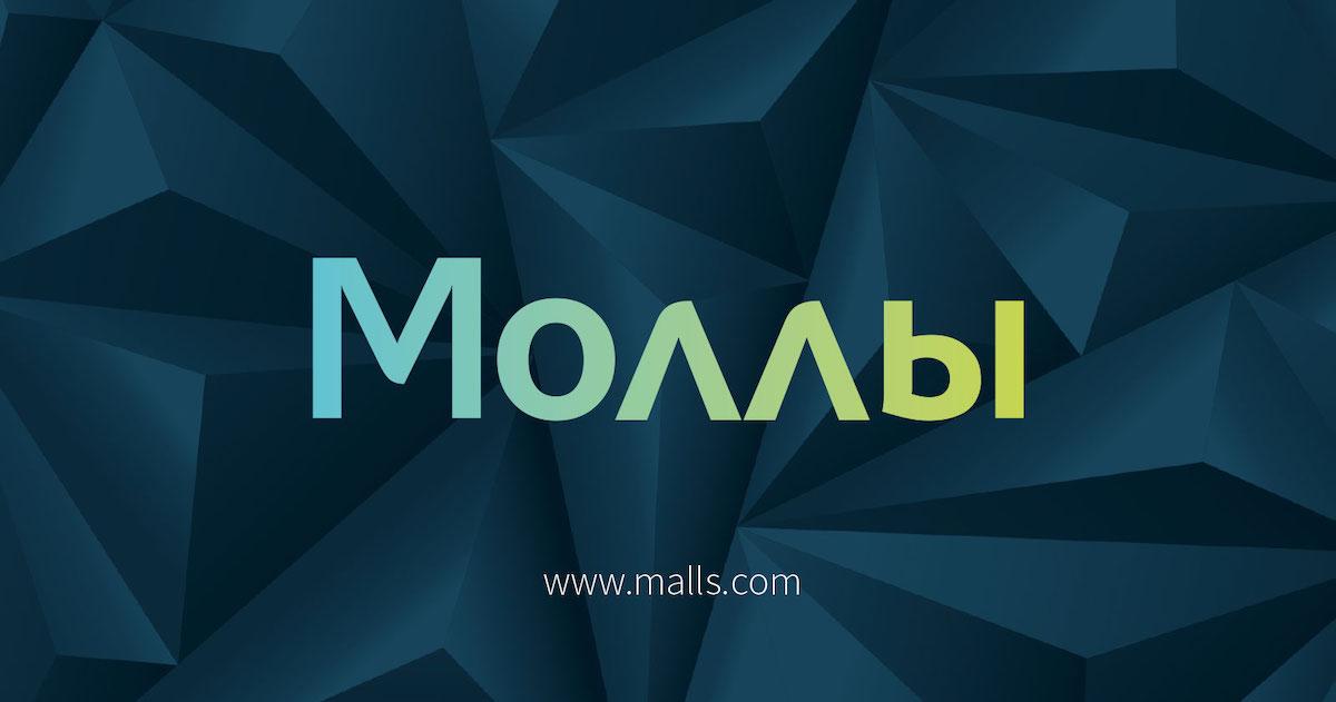 Моллы.ru