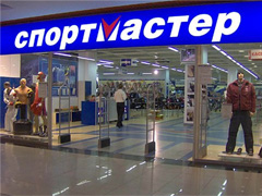 Каталог Магазина Центробувь В Ставрополе
