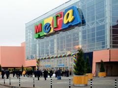 Неизвестный сообщил о бомбе, заложенной в одном из крупнейших торговых центров России МЕГА Белая...