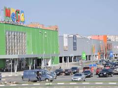 Мега Казань