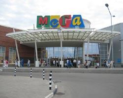 Мега Химки, Москва и область - торговый ...: www.malls.ru/rus/malls/document9032.shtml