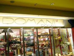 Вывеска с объемными металлическими буквами сети магазинов DOMANI.