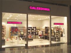 Calzedonia магазин москвы магазин одежды