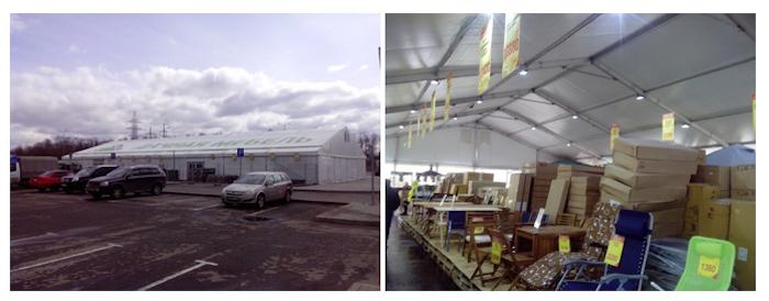 Назначение конструкции – павильон для сезонной распродажи дачной мебели leroy Merlin