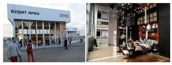 Назначение конструкций – тематические площадки для инсталляции интерьеров спальни IKEA