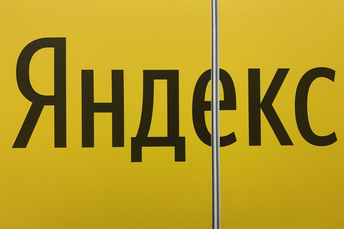 Нерекламная выручка «Яндекса» впервые превысила 50%