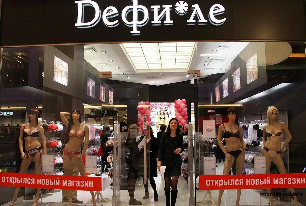Магазин эротического женского белья в санкт петербурге интернет магазин женского нижнего белья в белгороде