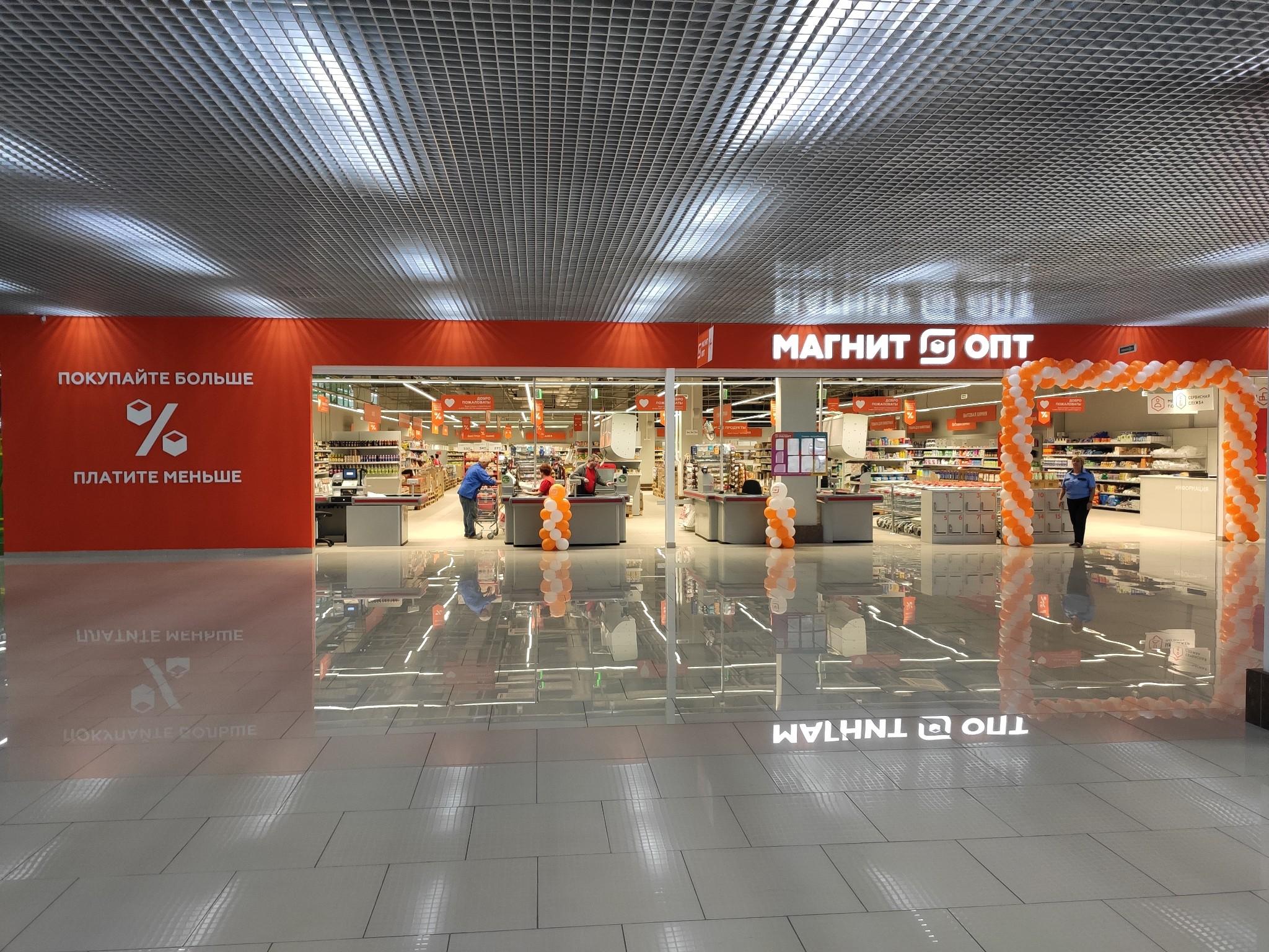 отличают высокая магниты нового формата магазины фото возникает корне