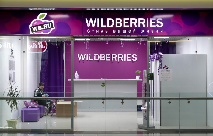 wildberries1.jpg
