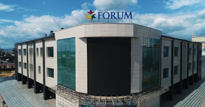 Forum Улан-Удэ.jpg