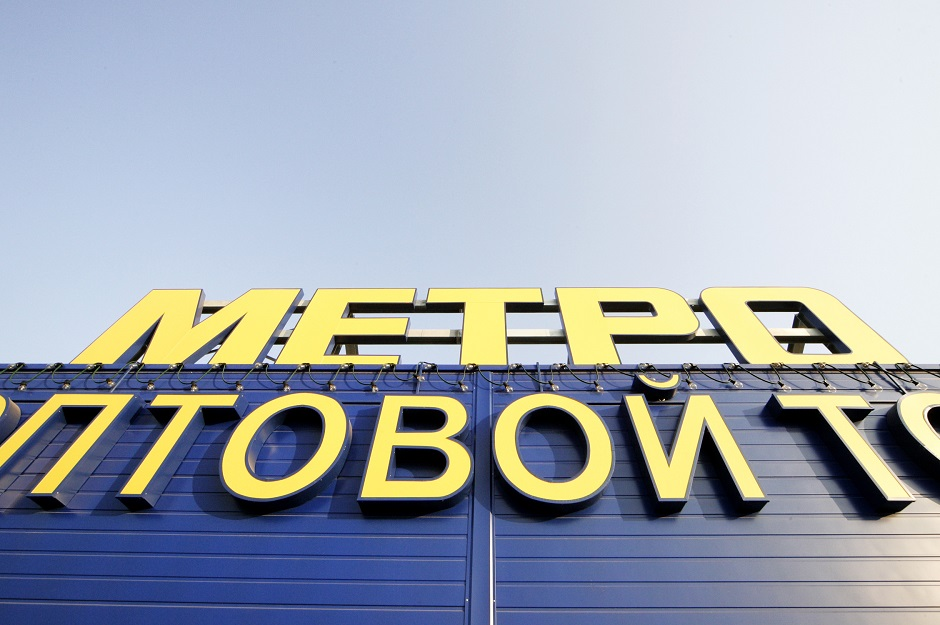 metro-cash-and-carry-russia-logo-store-front.jpg