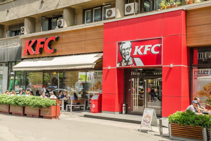 Ресторан KFC.jpg