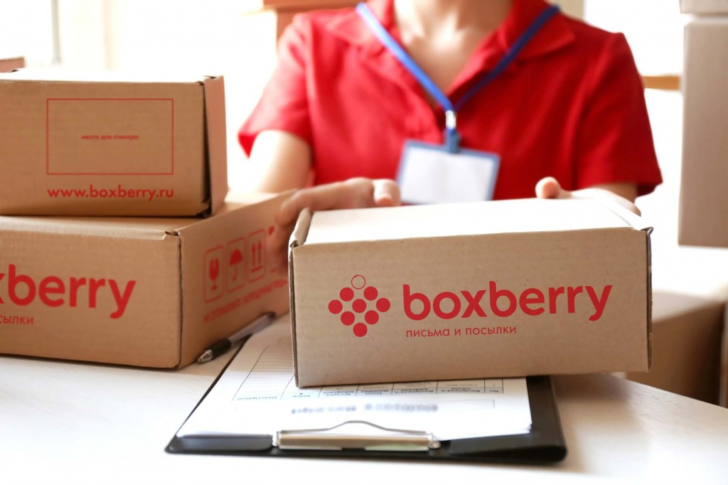 Boxberry доставка заказы