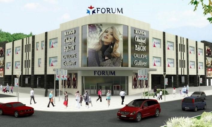 Торговый центр Forum.png