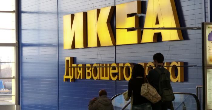 IKEA в России.png
