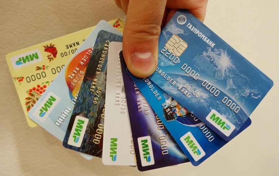 Ритейлеры пожаловались вЦентробанк навысокие ставки обслуживания карт «Мир»