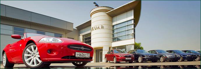Независимость Jaguar.jpg
