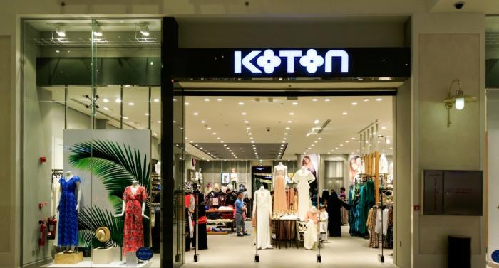 Магазин Koton.png