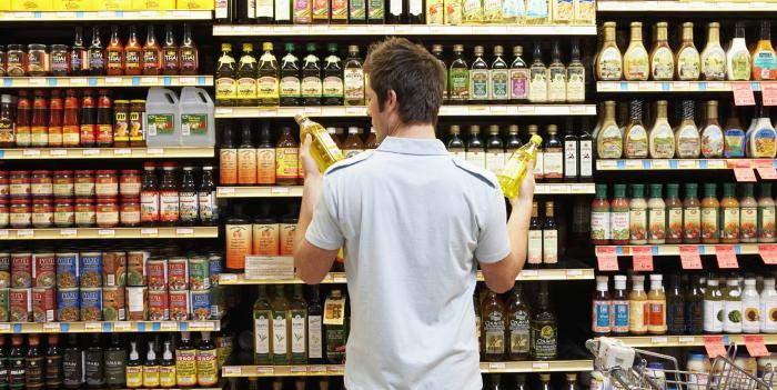 В продуктовом супермаркете