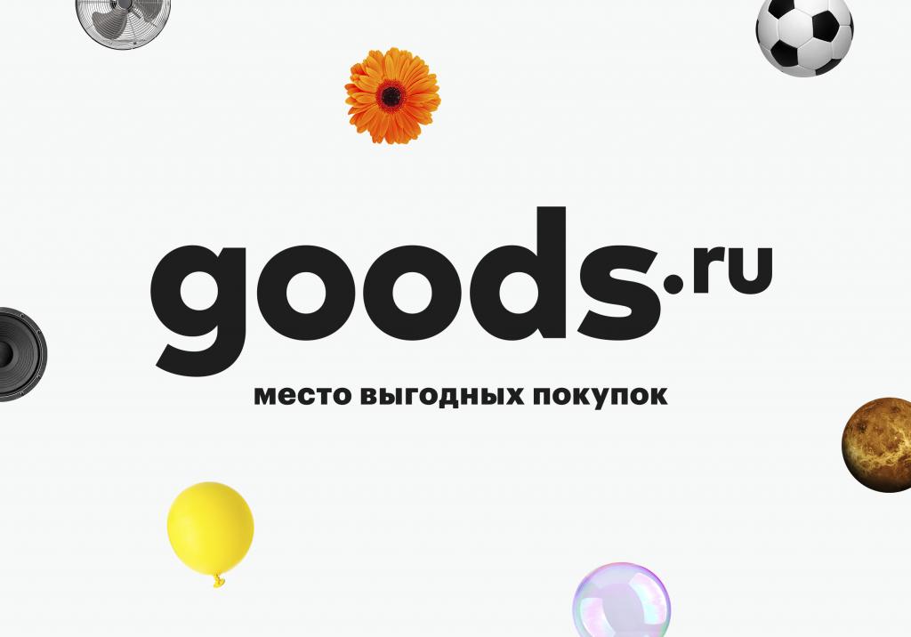 goods.ru2.png