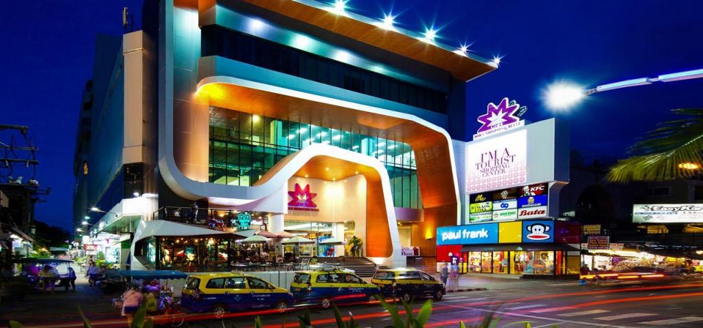 mike shopping mall.jpg