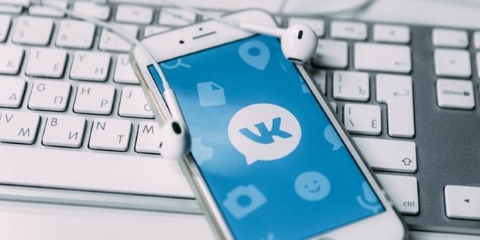 Объем рынка продаж в социальных сетях имессенджерах превысил 500 млрд руб.