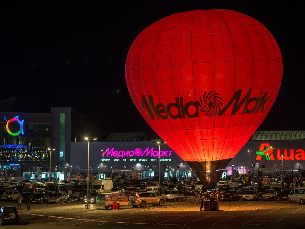 Media Markt в России