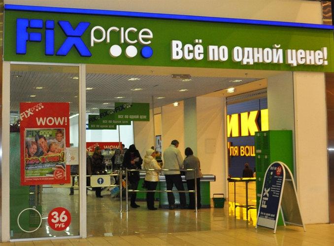Fix Price планирует провести IPO