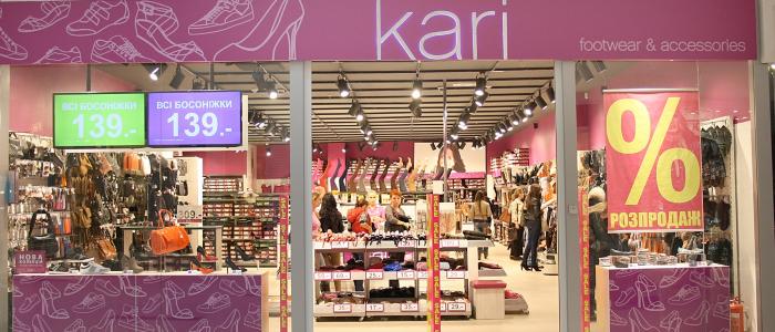 Магазин Kari