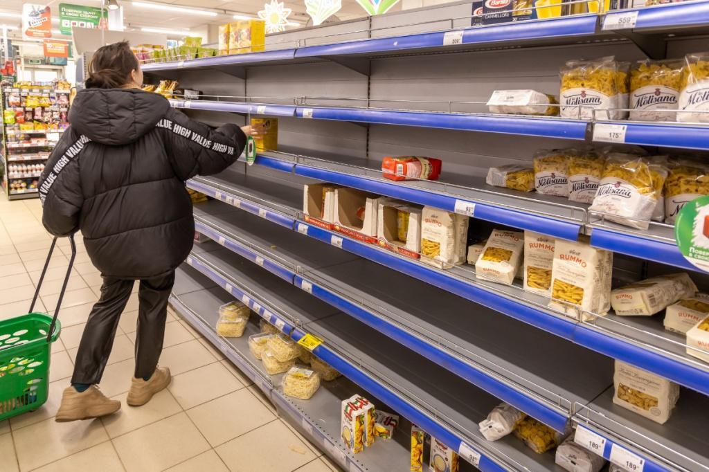 Покупка продуктов - Depositphotos