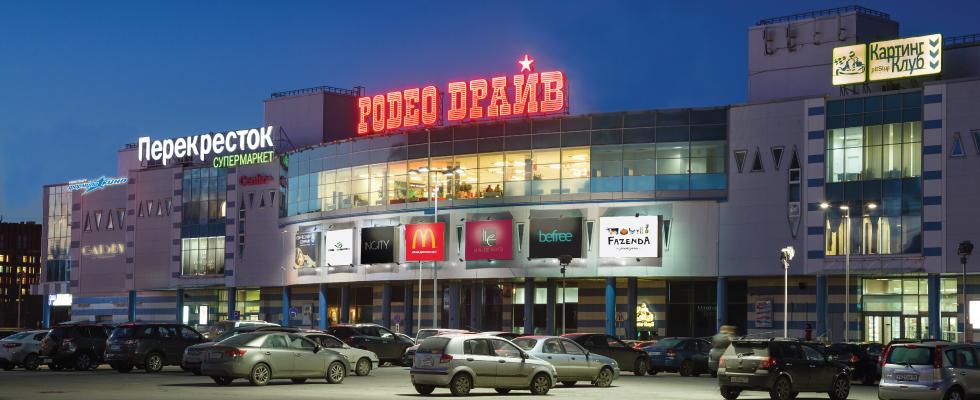 Торговый центр Родео Драйв.jpg