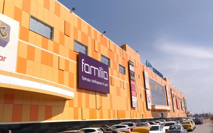 Универмаг Familia в Columbus.jpg