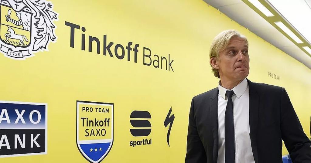 Tinkoff bank.png