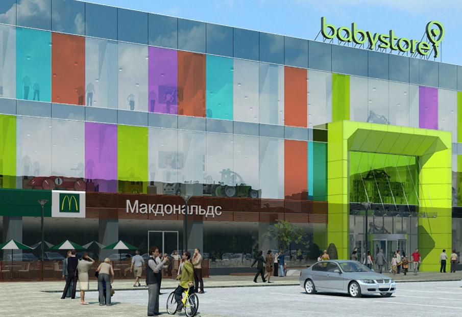 Торговый центр BabyStore