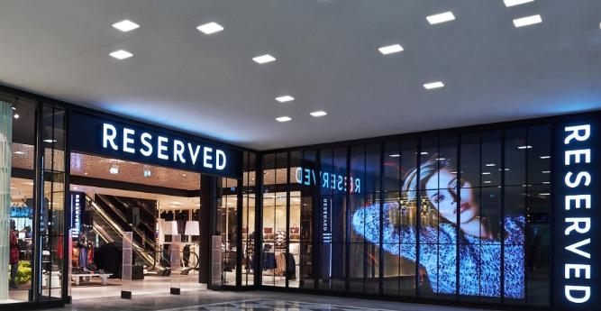 Флагманский магазин Reserved.png