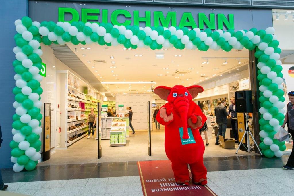 Deichmann.jpeg
