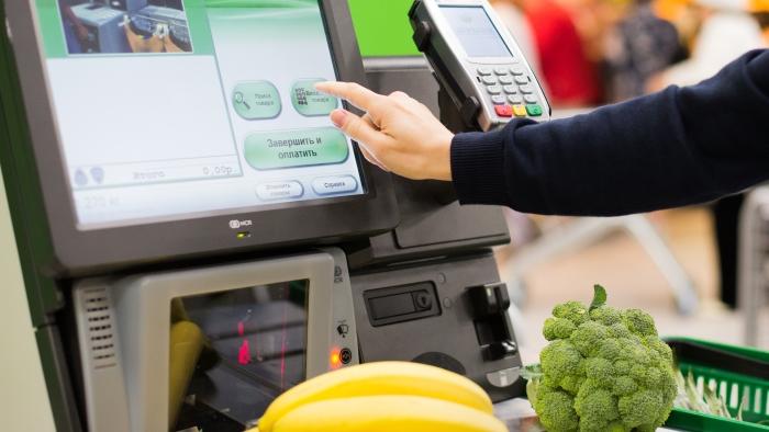 Касса оплаты в супермаркете Перекресток