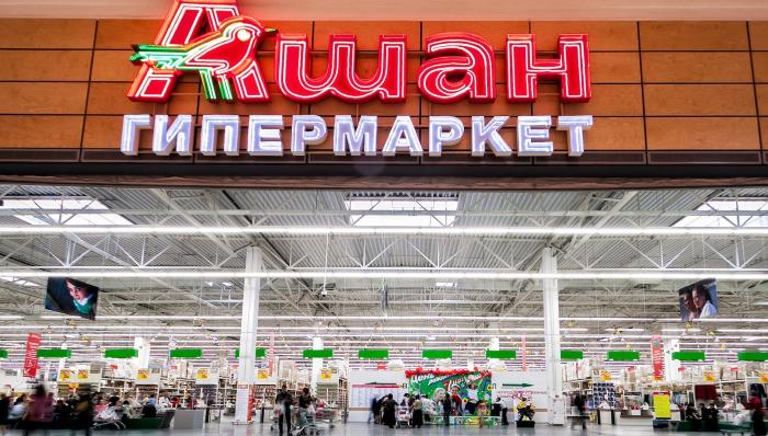 Гипермаркет Ашан в России