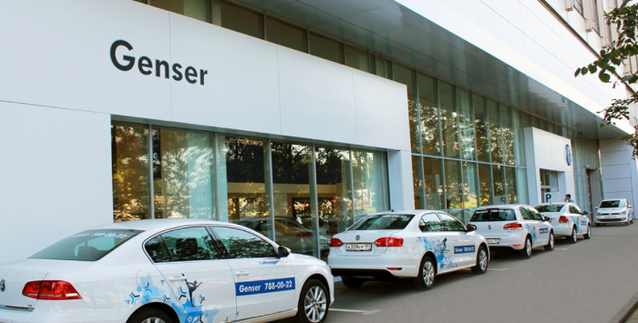 Genser перестал продавать Ford и другие марки на фоне исков о банкротстве