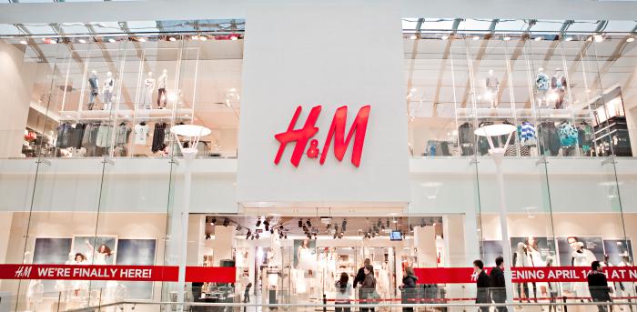 Универмаг H&M.png