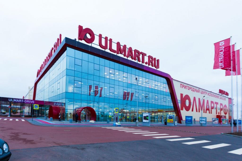 Центр распределения заказов Юлмарт.jpg