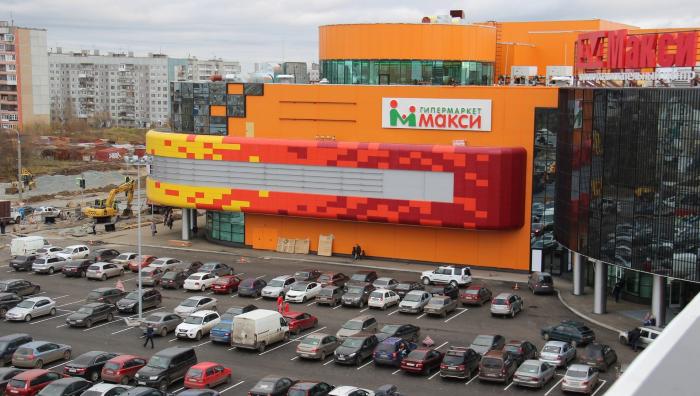 ТРЦ Макси в Архангельске