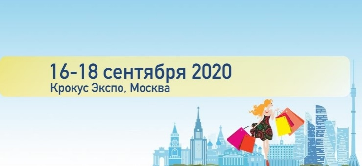 MAPIC Russia 16-18 SEP 2020.jpg
