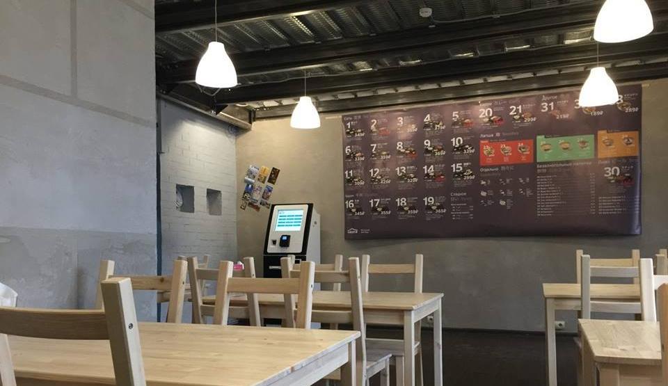 Кафе Nagoya.png