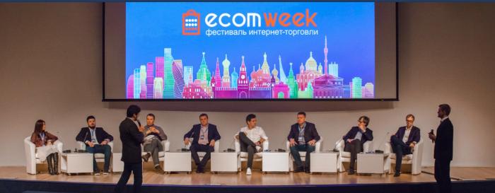 EcomWEek.png
