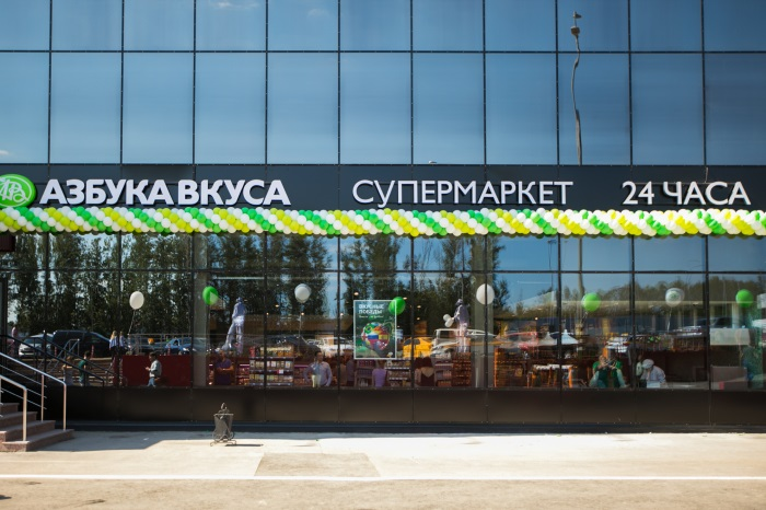 «Азбука вкуса» откроет свои бистро вовсех знаковых местах столицы