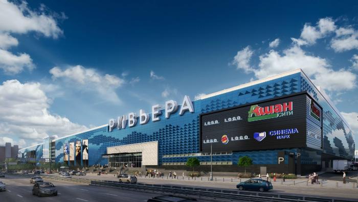 Фасад нового ТРЦ «Ривьера»
