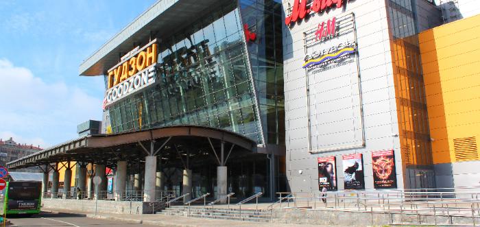 Торговый центр «Гудзон» в Москве