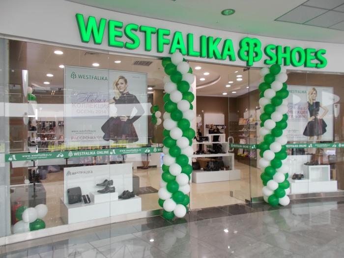 Обувь Westfalika.jpg