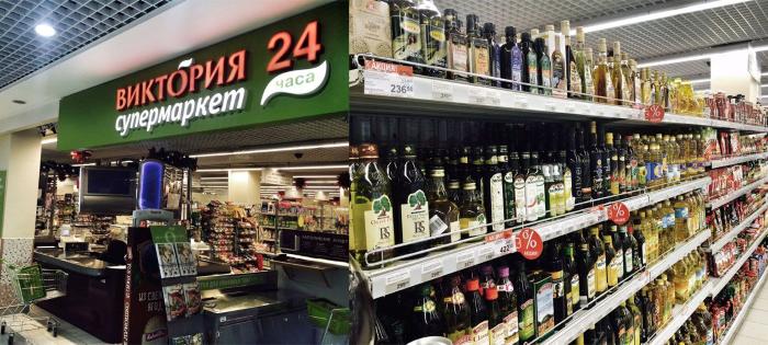 Супермаркет Виктория.png